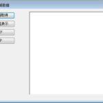 Drobox SDKをVB.netで使う方法(チュートリアル)