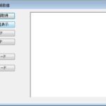 VB.net Drobox SDKを使って画像をアップロード、ダウンロードするコード